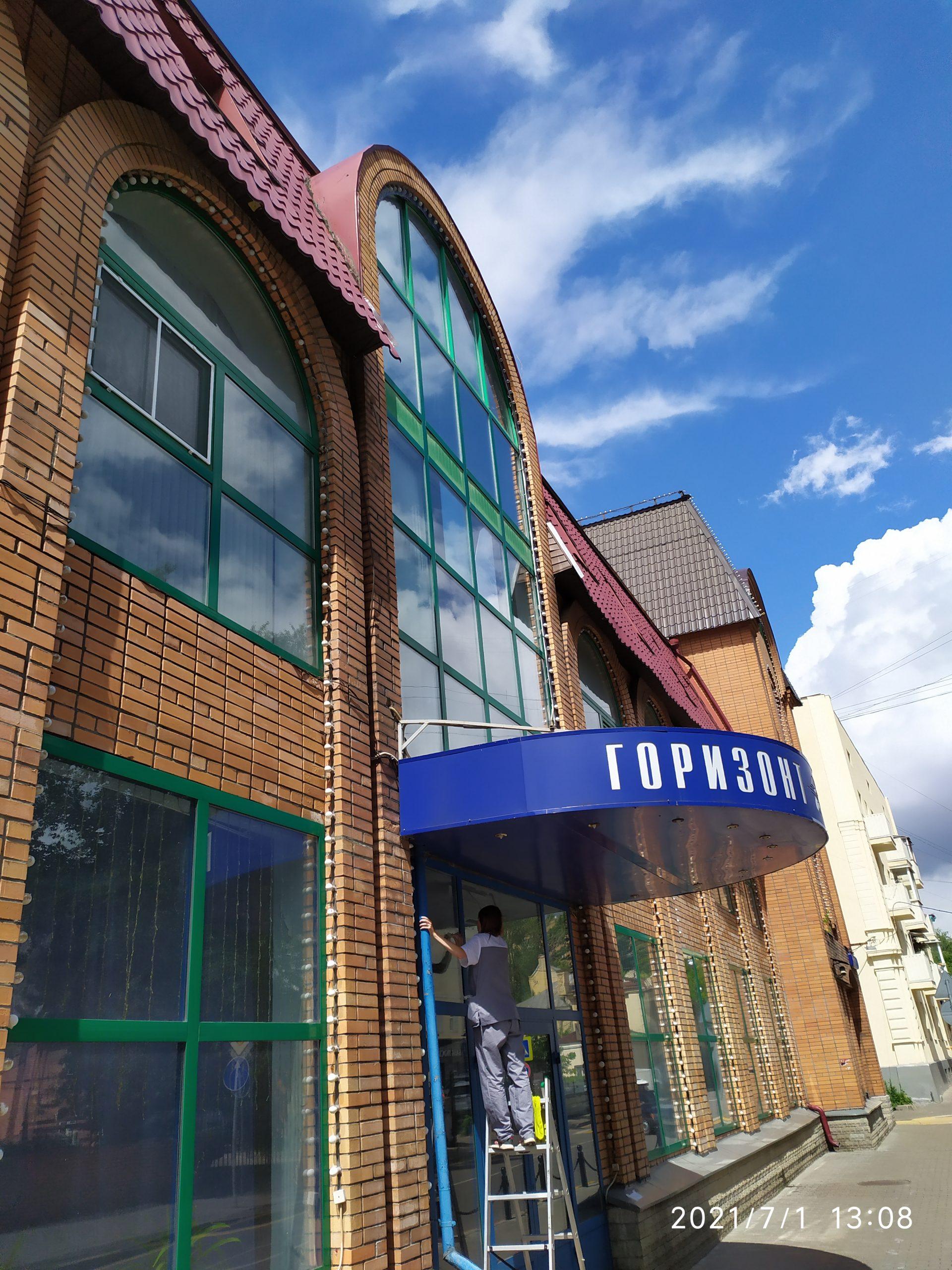 Мойка окон и фасадов зданий Фото 1