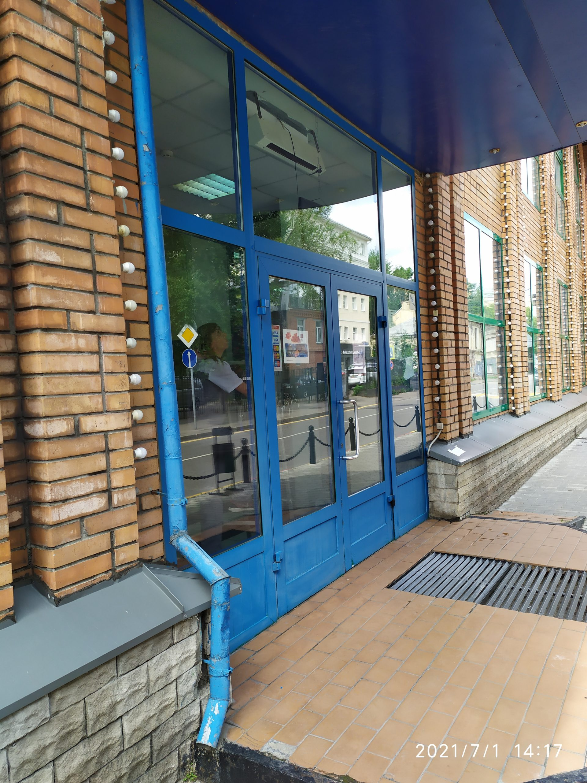 Мойка окон и фасадов зданий Фото 11