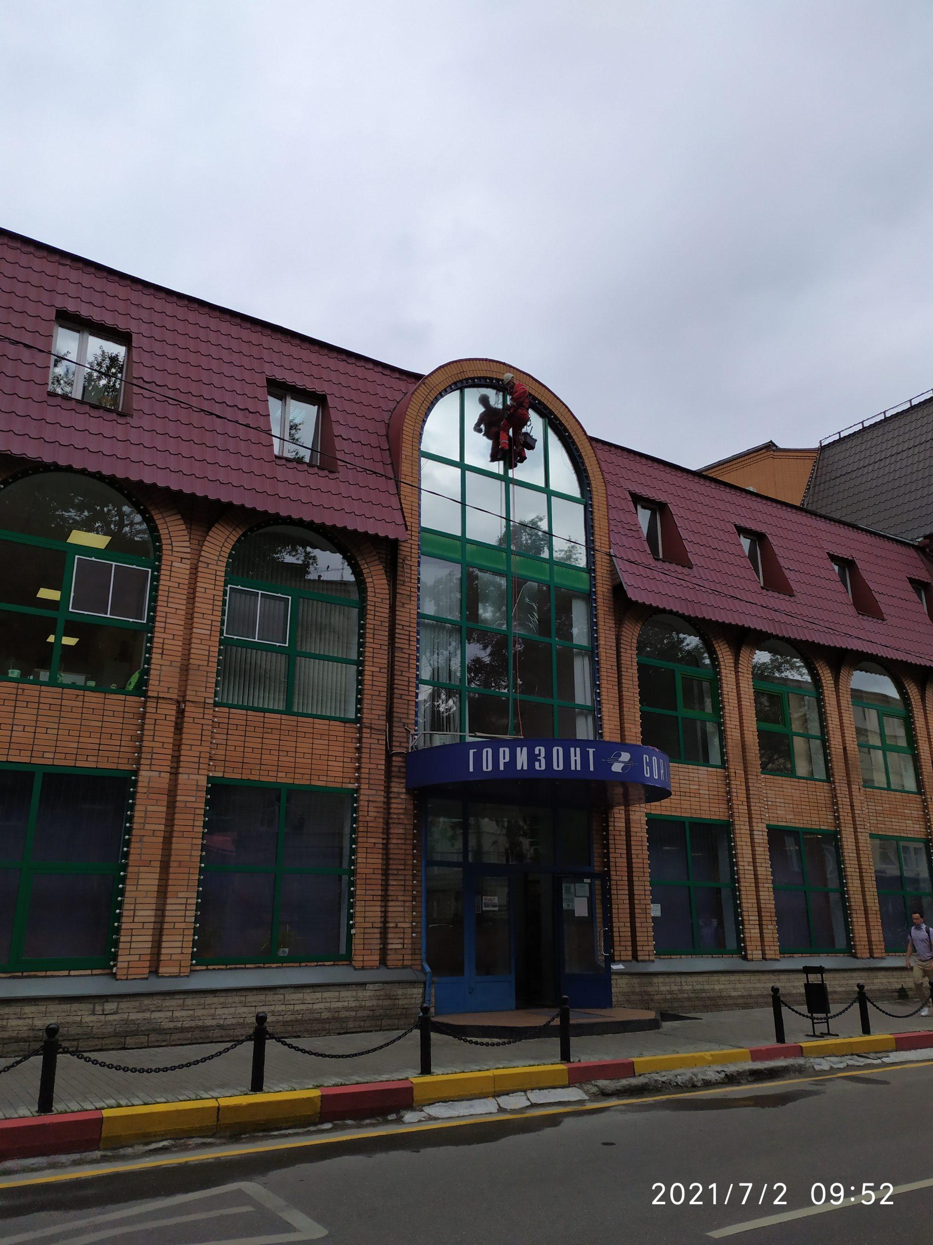 Мойка окон и фасадов зданий Фото 7