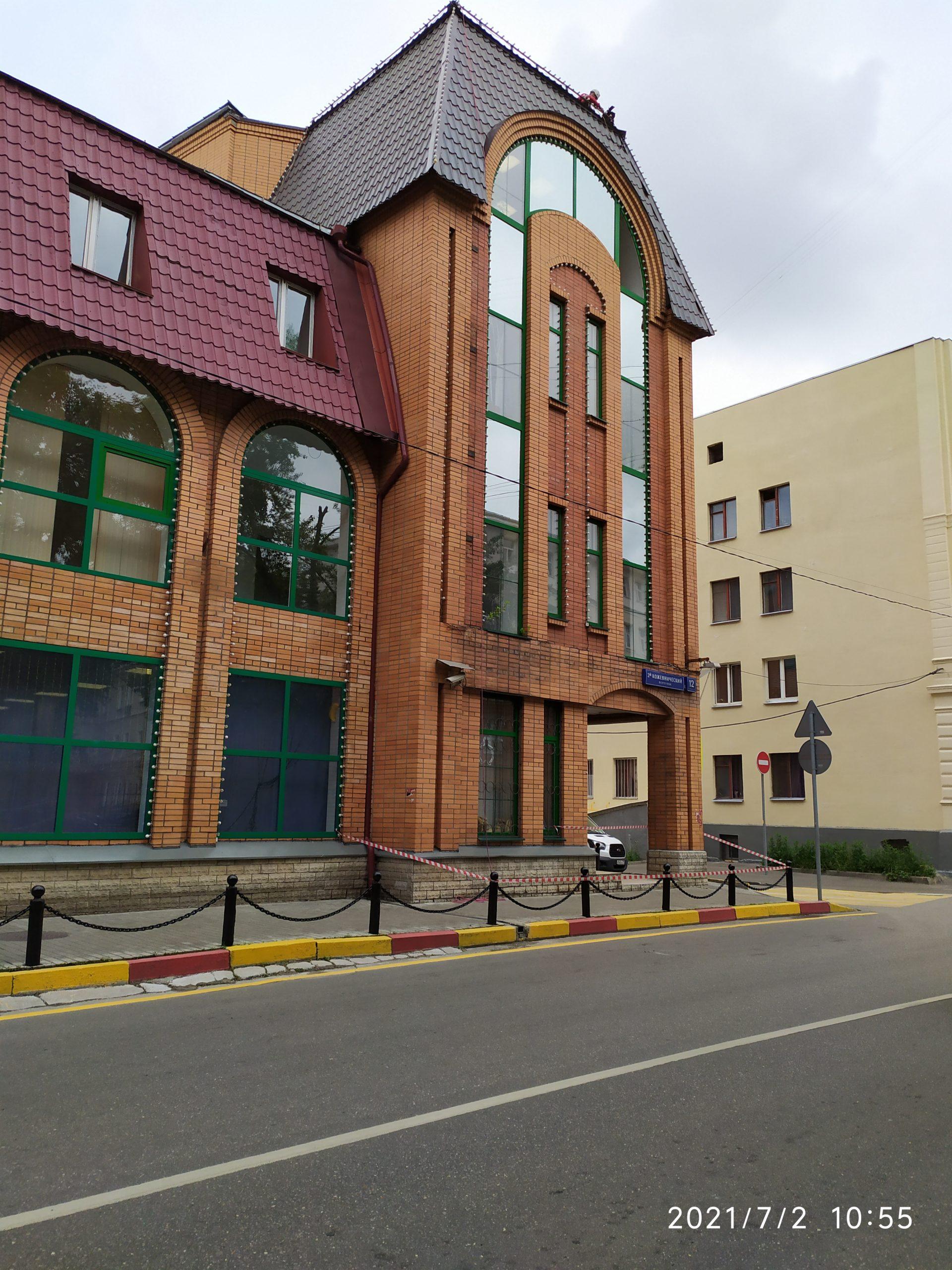 Мойка окон и фасадов зданий Фото 5