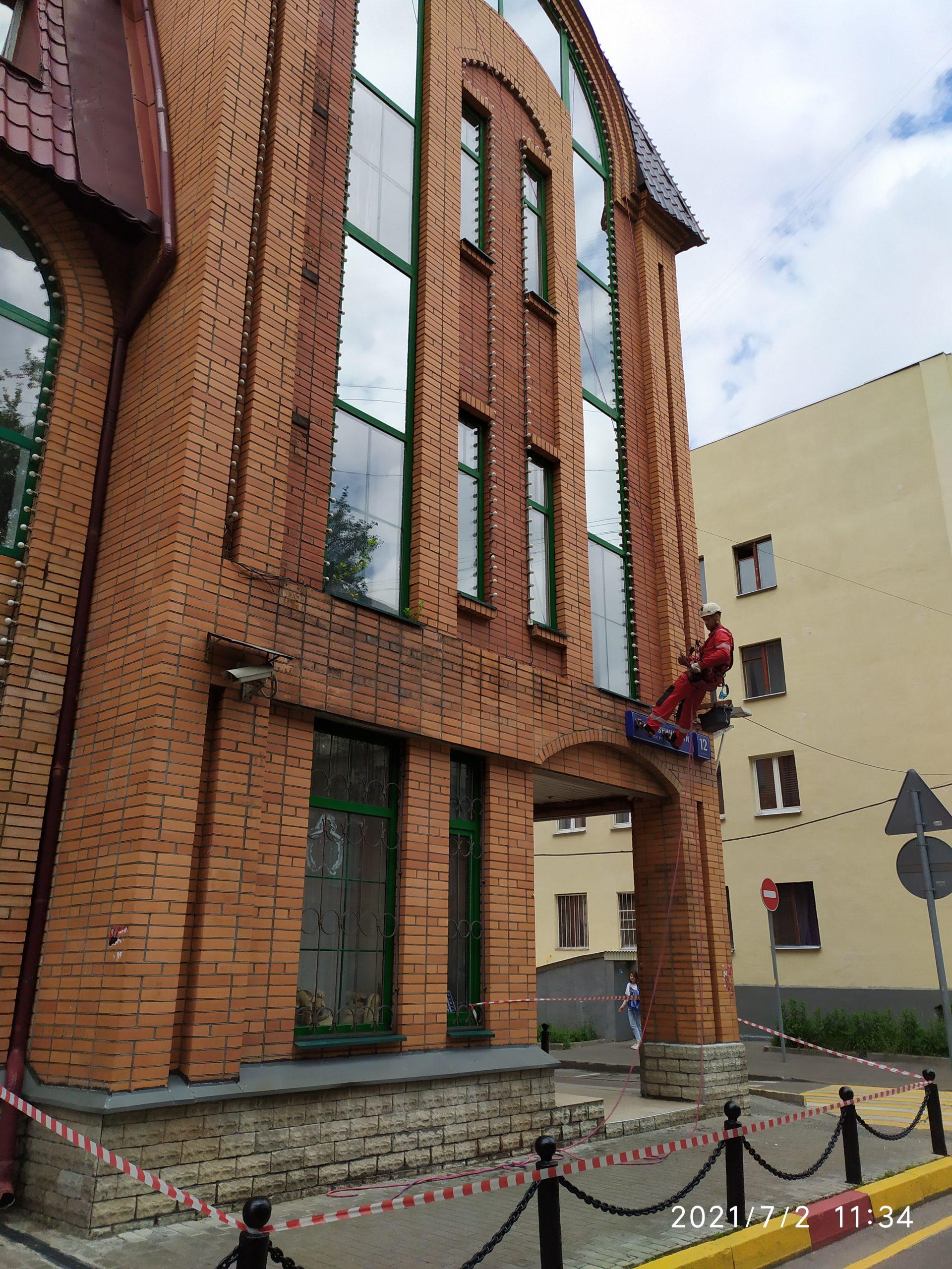 Мойка окон и фасадов зданий Фото 8